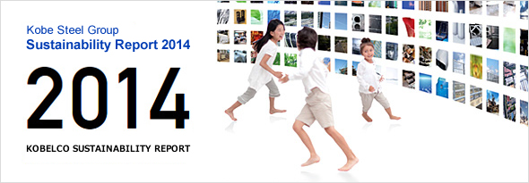 Kobe Steel Group Sustainability Report 2014