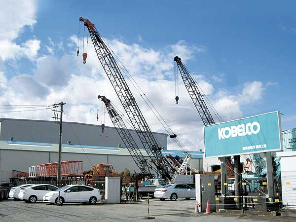 Kobelco Construction Machinery International Trading Co., Ltd.