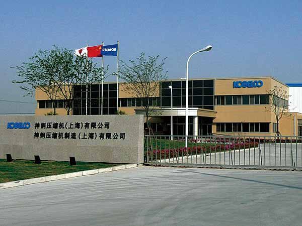 Kobelco Compressors Manufacturing (Shanghai) Corporation
