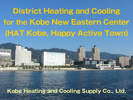 Kobe Heating and Cooling Supply Co. Ltd.