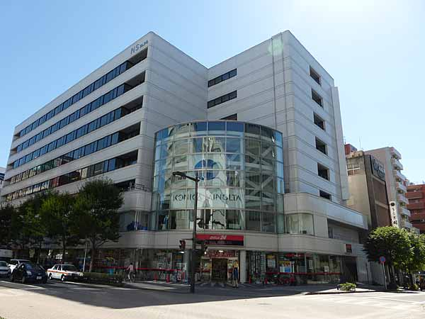 Tohoku Sales Office
