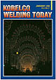 Kobelco Welding Today Vol.1 No.1 1998