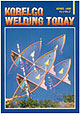 Kobelco Welding Today Vol.1 No.2 1998