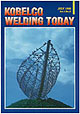 Kobelco Welding Today Vol.1 No.3 1998