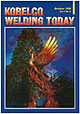 Kobelco Welding Today Vol.1 No.4 1998