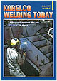Kobelco Welding Today Vol.2 No.3 1999