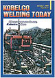 Kobelco Welding Today Vol.2 No.4 1999