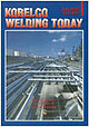 Kobelco Welding Today Vol.6 No.3 2003