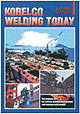 Kobelco Welding Today Vol.7 No.3 2004