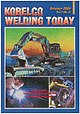 Kobelco Welding Today Vol.7 No.4 2004