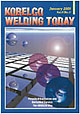 Kobelco Welding Today Vol.8 No.1 2005