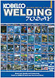 Kobelco Welding Today Vol.10 No.4 2007