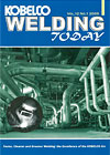 Kobelco Welding Today Vol.12 No.1 2009