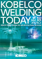Kobelco Welding Today Vol.18 No.3 2015