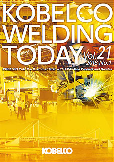 Kobelco Welding Today Vol.21 No.1 2018