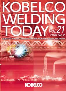 Kobelco Welding Today Vol.21 No.2 2018