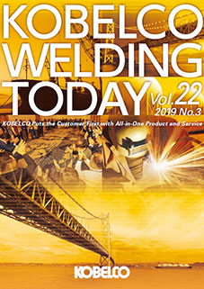 Kobelco Welding Today Vol.22 No.3 2019