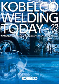 Kobelco Welding Today Vol.23 No.2 2020