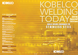 KOBELCO WELDING TODAY SPECIAL EDITION STAINLESS STEEL