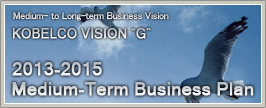 Medium to Long-term Business Vision KOBELCO VISION G