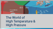 The World of High Temperature & High Pressure