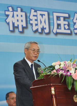 picture 1 of Kobe Steel to boost production of compressors in China