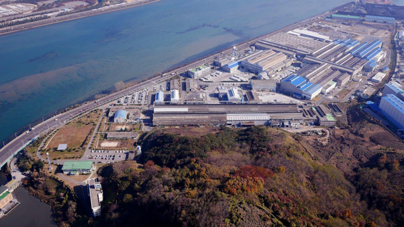 Overview of Ulsan Aluminum, Ltd. in Ulsan, South Korea