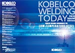 Kobelco Welding Today Special Edition: Low-temperature steel