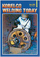 Kobelco Welding Today Vol.5 No.3 2002