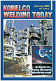 Kobelco Welding Today Vol.7 No.1 2004
