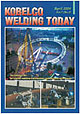 Kobelco Welding Today Vol.7 No.2 2004