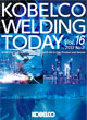 Kobelco Welding Today Vol.16 No.3 2013