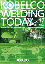 Kobelco Welding Today Vol.17 No.2 2014
