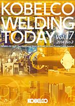 Kobelco Welding Today Vol.17 No.3 2014
