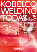 Kobelco Welding Today Vol.18 No.1 2015