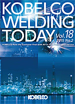 Kobelco Welding Today Vol.18 No.2 2015