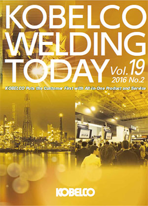 Kobelco Welding Today Vol.19 No.2 2016
