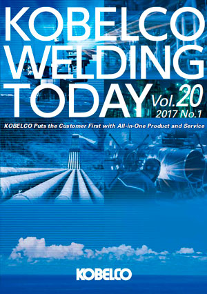 Kobelco Welding Today Vol.20 No.1 2017