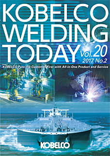 Kobelco Welding Today Vol.20 No.2 2017