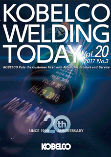 Kobelco Welding Today Vol.20 No.3 2017