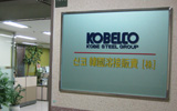 Photo of Kobelco Welding Marketing of Korea Co.,Ltd.