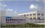Kobe Welding of Qingdao Co., Ltd.