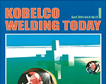 kobelco welding today